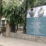 Lalit Kala Banner