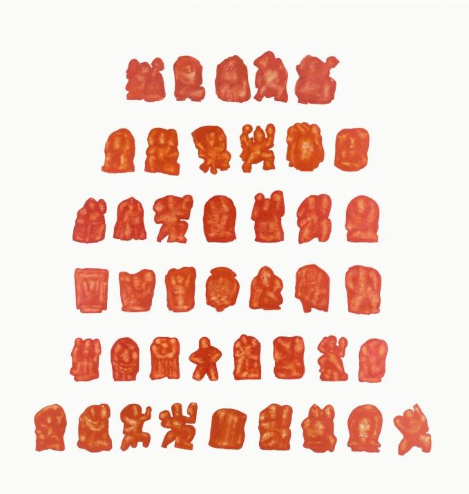 Agent Orange #1